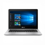 Asus A456UR notebook mise a jour bios update upgrade